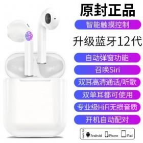 无线蓝牙耳机通用双耳单耳 运动迷你入耳式耳机