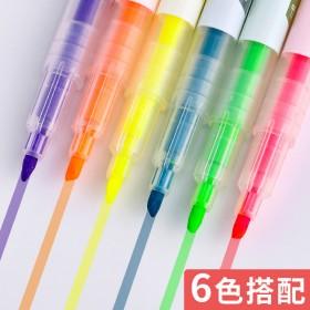 荧光笔套装 双头荧光笔课本标记学生笔记重点圈画划线