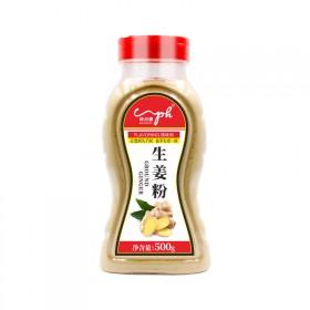【大瓶500g】生姜粉食用老姜粉纯姜粉厨房调味料