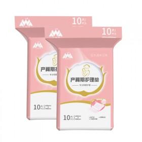 【10片】孕妇产后护理垫一次性产褥垫月子床单隔尿垫
