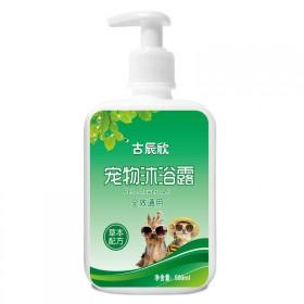 沐浴露宠物用品猫咪狗狗洗澡香波全通用型500ml