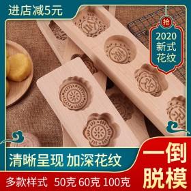 月饼模型印具糕点模具