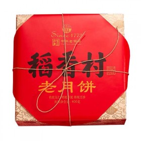 稻香村老月饼五仁月饼豆沙枣泥散装糕点正宗传统手工京