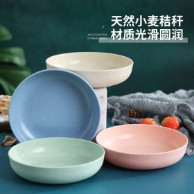 4个装】大号小麦秸秆餐具盘子意菜盘水果盘碟子炒菜盘