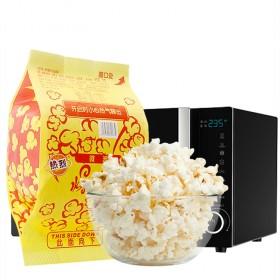 5袋 爆米花微波炉爆米花专用玉米粒奶油味爆米花
