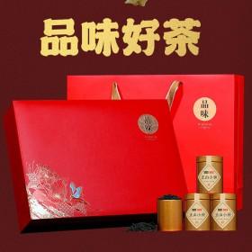 新品促销 中秋送礼茗茶正山小种