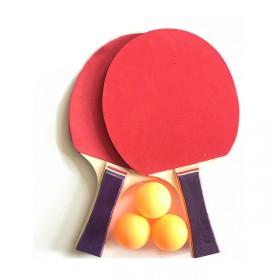 2只装乒乓球拍初学者兵乓球成品直拍横拍对拍学生球拍