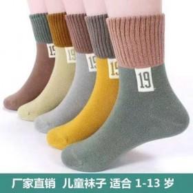 (5双装)中筒袜秋冬男女童中筒韩版棉袜学生运动棉袜