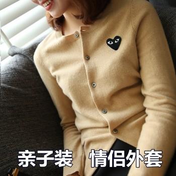 川久保玲爱心羊毛开衫女情侣外套毛衣play