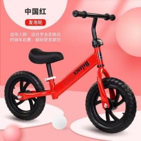 两轮儿童滑行车平衡车1辆