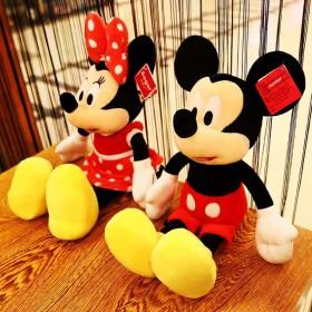 正版米奇米妮公仔米老鼠毛绒玩具布娃娃玩偶抱枕迪士尼