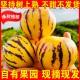 【香甜】云南石林人参果3斤水果新鲜应季水果人生果圆  2875730