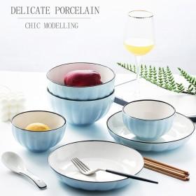 陶瓷餐具套装创意南瓜系列碗碟筷勺情侣碗盘组合小清新