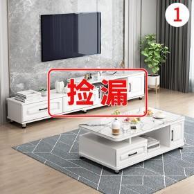电视柜现代简约钢化玻璃伸缩电视柜茶几组合小户型客厅