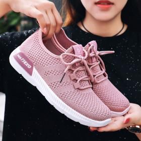 夏秋季2020新款女鞋粉色黑色灰色休闲鞋女鞋