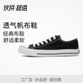 新款女学生原宿帆布鞋韩版百搭平底白鞋透气单鞋系带圆