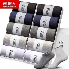 【南极人】10双中筒袜男棉袜男士短袜船袜四季男袜子