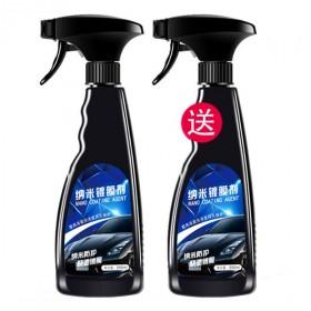 【两瓶】汽车镀晶纳米镀膜剂液体玻璃镀蜡喷雾汽车用品