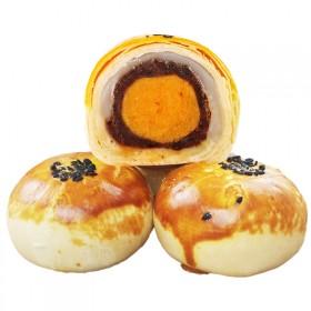 10个 蛋黄酥红豆咸海鸭蛋休闲好吃的网红零食糕点