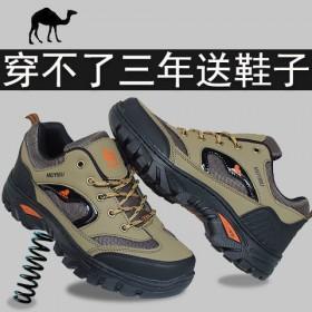 骆驼秋季男士韩版潮流板鞋军鞋夏季透气跑步运动鞋布鞋
