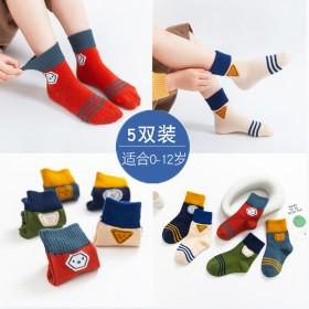 【5双装】儿童袜子纯棉春秋季宝宝中筒袜中大童棉袜