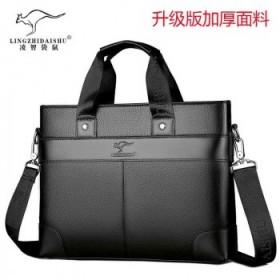 袋鼠男士公文包手提包商务包单肩包斜挎包时尚男包背包