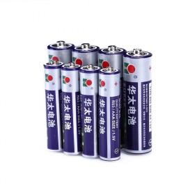 【40节】电池5号7号干电池玩具遥控器收音机蓄电池