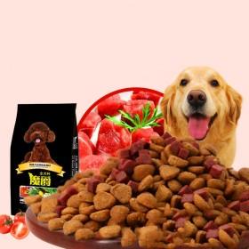 10斤 狗粮通用泰迪金毛拉布拉多哈士奇萨摩耶博美
