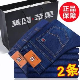 美国苹果2件装秋季牛仔裤弹力直筒男裤休闲裤牛仔长裤