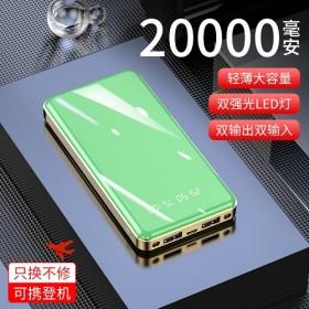 充电宝20000毫安