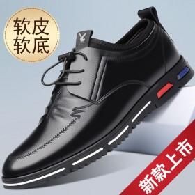 花花公子秋季新款男鞋皮鞋子潮流休闲鞋皮鞋旅游鞋