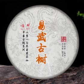 云南易武古树普洱茶熟茶饼宫廷特级陈年普洱熟茶