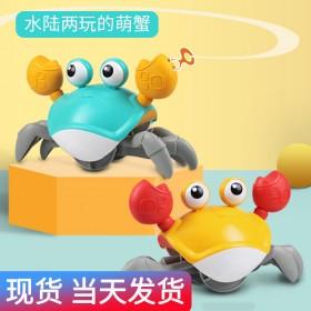 螃蟹戏水儿童沙滩玩具水陆两栖用手拉绳牵引