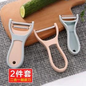 多功能二合一削皮器 不锈钢削皮器 厨房刨刀 削皮器