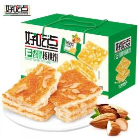 【营养早餐】好吃点饼干整箱香脆饼干酥饼小包装零食【