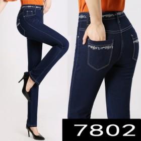 女牛仔裤黑色大码弹力修身显瘦春秋新款高腰直筒女裤
