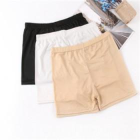 安全裤防走光女可穿冰丝三分保险短裤无痕薄款打底裤