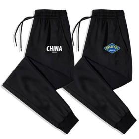 四季常规弹力休闲长裤子男士宽松运动裤春秋束脚裤
