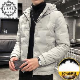 80%白鸭绒检测羽绒服男潮牌短款冬季男士时尚轻薄羽