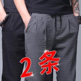 2条冰丝夏天长裤子男士休闲裤