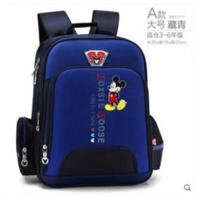迪士尼书包小学生男女米奇减负背包儿童书包