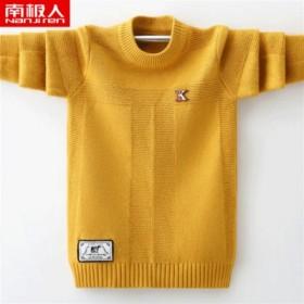 南极人毛衣秋冬男童套头打底衫儿童加绒加厚针织衫