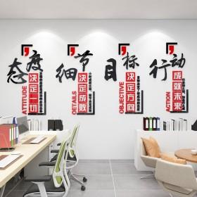 励志学校教室办公室玄关柱子标语亚克力立体装饰墙贴