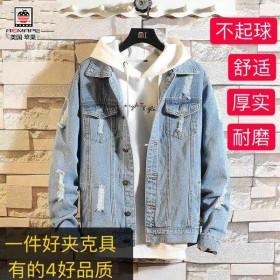 美国苹果春季新款韩版修身夹克牛仔上衣大码男生外套