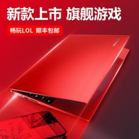 DERE/戴睿R9Pro笔记本电脑轻薄便携学生全新