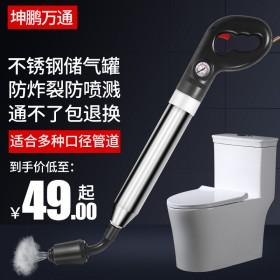 马桶疏通器蹲便一炮通下水道堵塞工具厨房厕所