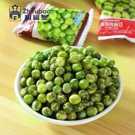 40包 蒜香青豆美国青豌豆小包装