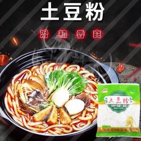 5包 土豆粉鲜马铃薯粉火锅食材
