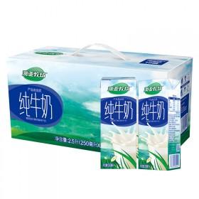 澳亚牧场纯牛奶早餐奶整箱 250ml×10盒
