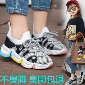 女童鞋子2020新款男童运动鞋
